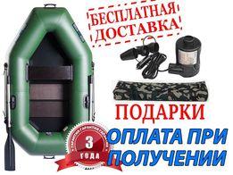 Лодка Шторм/STORM ST220С, +ПОДАРКИ–Электронасос и Мягкое сиденье
