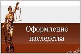 Наследство (получении пенсии - долга, после смерти) в Украине итд