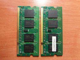 Оперативная память DDR2 512Mгб на ноутбук