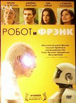 DVD-диск с фильмом Робот и Фрэнк (Robot and Frank) Лицензия!!!
