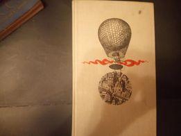 Книга на Немецком языке Hans Ludwig