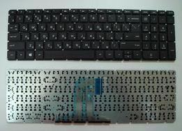 Клавиатура HP 250 G4, 255 G4, 250 G5; 15-AC 15-AF 15-AY 15-BA (SN7145)