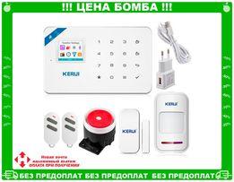 KERUI G18 W18 GSM WiFI умная охранная сигнализация для ДОМА КВАРТИРЫ