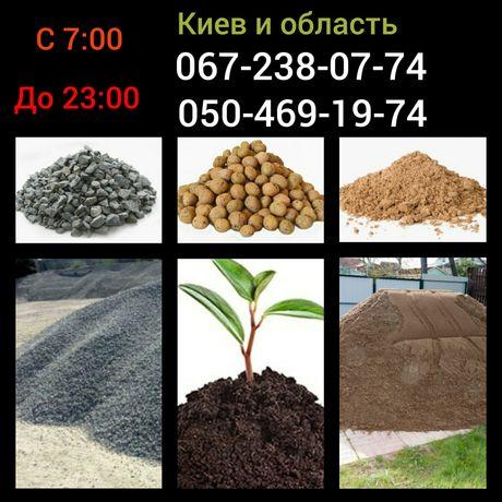 Щебень,песок,отсев,керамзит,супесь,суглинок,цемент,грунт.