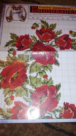 Схемы для вышивки крестиком вышиванки
