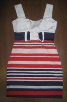 Женское классное платье