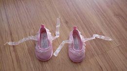 Buty buciki niemowlęce