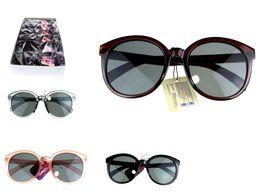 Okulary przeciwsłoneczne damskie 4 kolory modne nowe tanio
