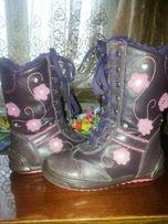 Зимние,демисезонные сапоги,ботинки 25-26р.