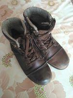 Ботинки САТ