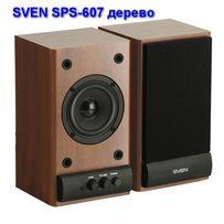 Акустическая система новая SVEN SPS-608, SPS-607