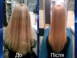 Якісне КЕРАТИНУВАННЯ волосся. Вражаючий результат по доступній ціні!