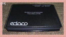 Электронный переводчик Ectaco ER-9000
