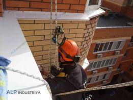 Качественное утепление стен квартир, фасадов в Киеве