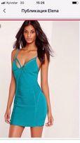 Missguided платье бандажное 38