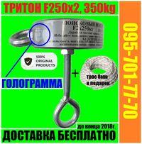 ᐉГОЛОГРАММАᐉПоисковый неодимовый магнит ТРИТОН F250x2 350kg•ОРИГИНАЛ•