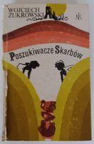 Poszukiwacze skarbów, Wojciech Żukrowski