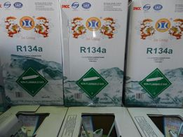 Фреон R 134A = 210 грн