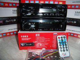 Автомагнитолы SONY с съёмной панелью(USB, SD, FM)+ пульт ДУ .+Шахта