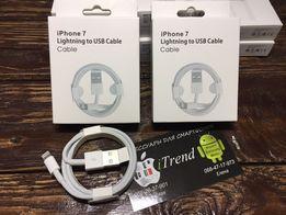 Кабель Lightning USB для iPhone 5/5s/5c/6/6s/7/8 6+/7 шнур для зарядки