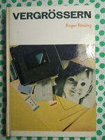 Книга о фотографии на немецком. 1975 год.