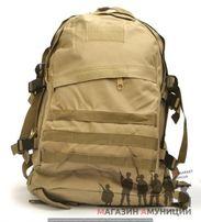 Рюкзак 30 л MOLLE, тактический для охоты туризмы рыбалки военных