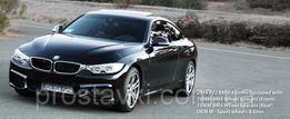 Проставки дисков BMW 5x120 15мм.
