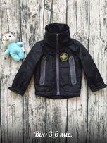 Курточка 3-6м куртка вітровка ветровка