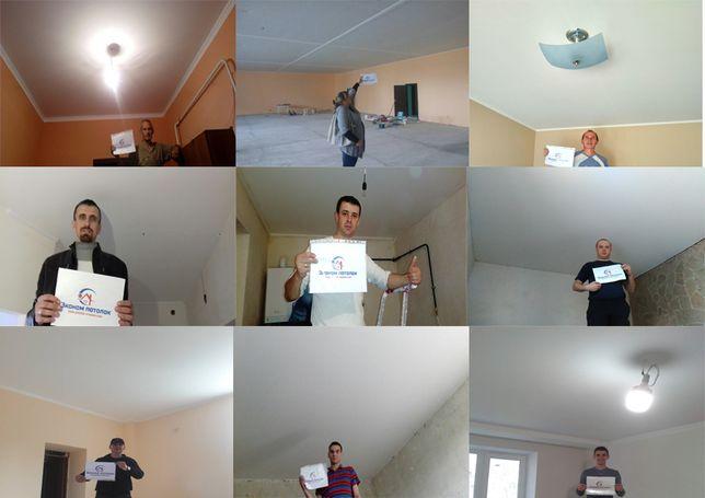 Натяжные потолки,ткань для потолка,натяжной потолок.От производителя! Кропивницкий - изображение 5