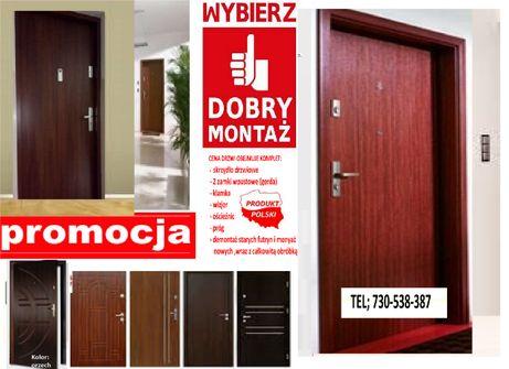 ANTYWŁAMANIOWE drzwi zewnętrzne do mieszkań w BLOKU Z Montażem GRATIS. Będzin - image 4