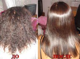 Бразильское кератиновое выпрямление-восстановление-лечение волос.
