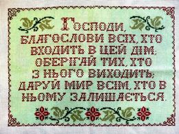Иконы и картины ручной работы вышитые чешским бисером