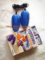 Сушилка для обуви | ультрафиолетовое излучение | антибактериальная