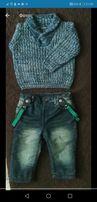 Кофта і джинси для хлопчика