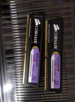 Corsar 1gb ddr2 6400U память для ПК