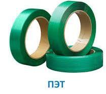 Лента полиэстерная упаковочная (ПЭТ) 15х0,7