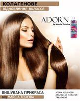 Лечение волос огнем, стрижки, плетение, окрашивание. Доступная цена!