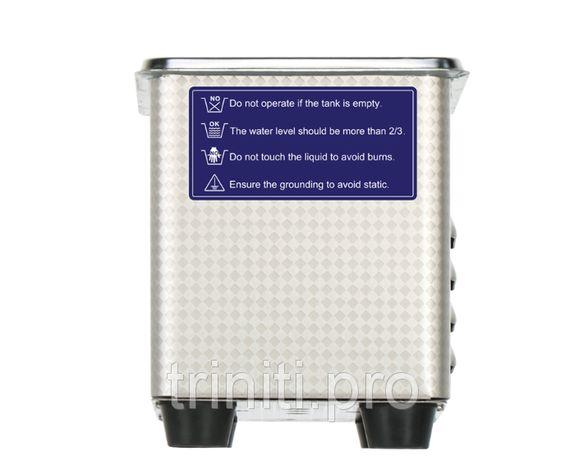 ТОП ПРОДАЖ! Ультразвуковая ванна мойка Skymen JP-008 0,8 литра Винница - изображение 3