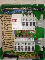 Услуги электрика ( все виды)
