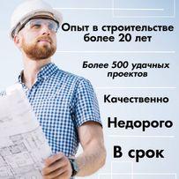 Муж на час, ремонт квартир, мастер по ремонту, сантехника, электрика
