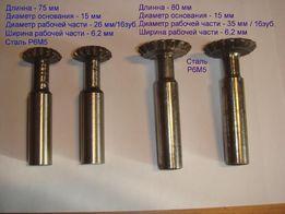Фреза/ Різець токарни/Резец токарный (монолит полностью из стали Р6М5)
