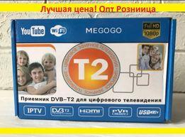 Тюнер т2! Цифpовой эфирный Т2 Megogo YouTube, Gmail, IPTV Опт Розница