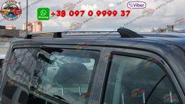 Рейлинги • релінги поперечины•VW•T•4*T•5*T•6 обвес багажники релинг