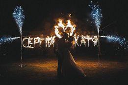 Фаєр шоу, вогняно-піротехнічне шоу на весілля. Аладдін