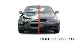 Кузовной ремонт авто. Восстановление после ДТП.