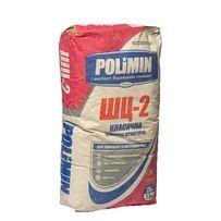 Акция! Штукатурка Полимин цементная ШЦ-2! Самая низкая цена!