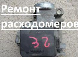 Ремонт расходомеров ДМРВ Ford scorpio sierra 2.0 bmw m20 m30 m40 m43
