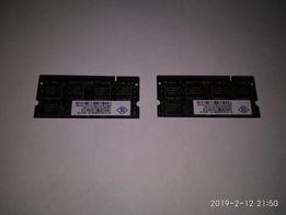 ОЗУ для ноутбука DDR2 1 Гб 667 Mhz