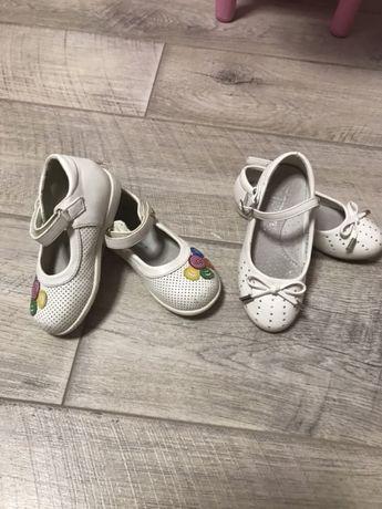 Туфельки Черкассы - изображение 1