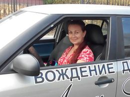 Автоинструктор - женщина. Вождение для женщин. В удобное Вам время.
